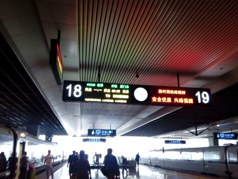 1上海虹桥火车站