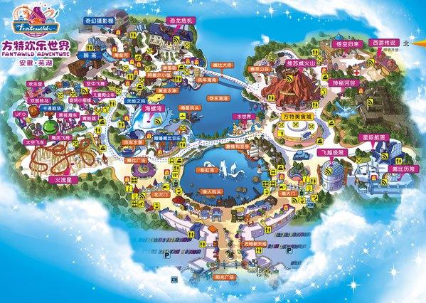 方特欢乐世界,芜湖方特欢乐世界攻略/地址/图片/门票