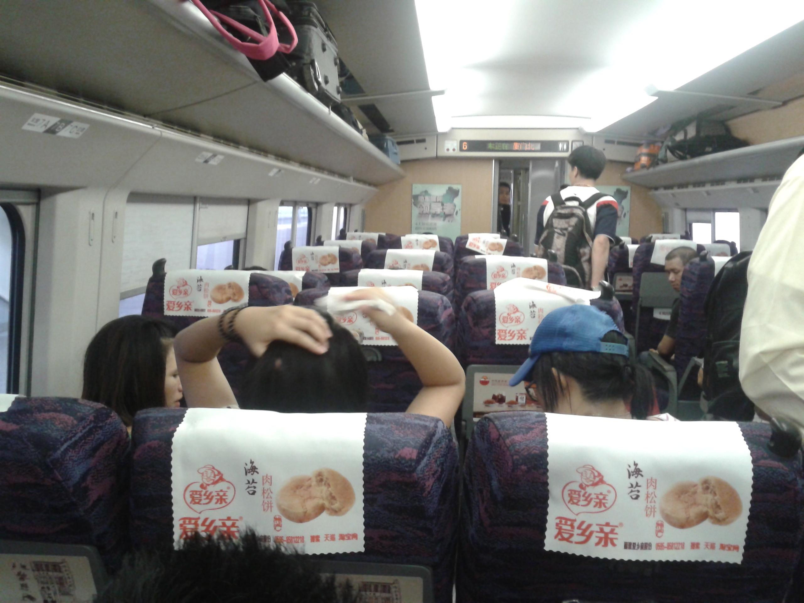 厦门北站——深圳北站(动车