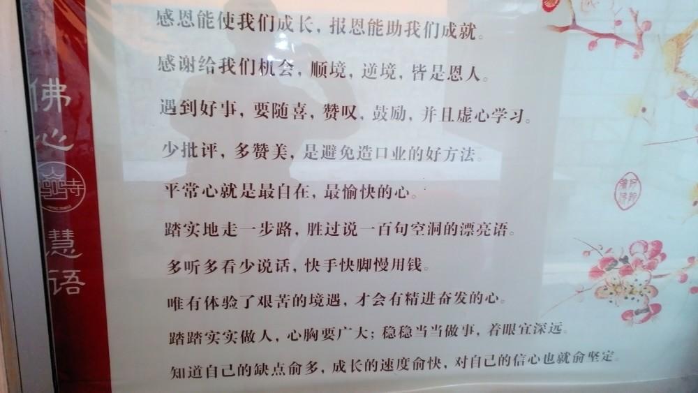 南京哪里可以办健康证