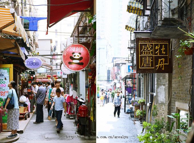 【田子坊】上海老弄堂里的小资下午茶