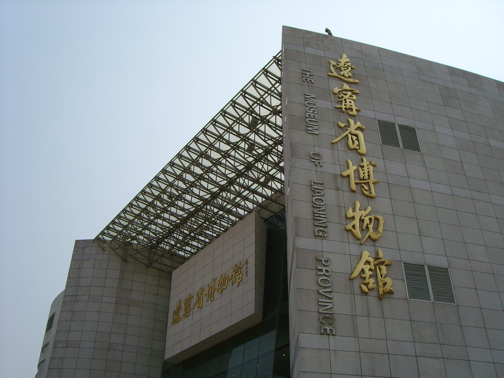 辽宁省博物馆 - 沈阳游记攻略【携程攻略】