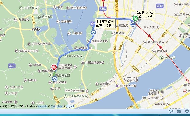 两个火车站一个是火车城站(杭州站)