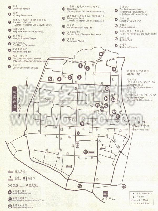 宁波二日:天童寺,老外滩,慈城