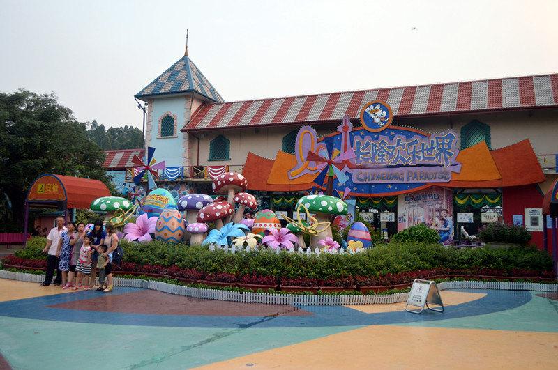 广州长隆野生动物园开心之旅游