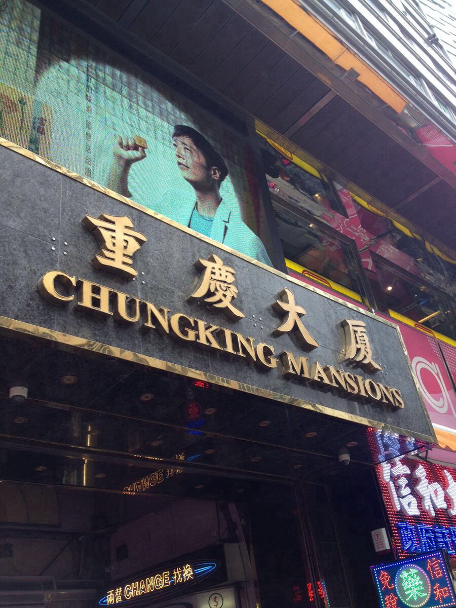 mr.q眼中的香港