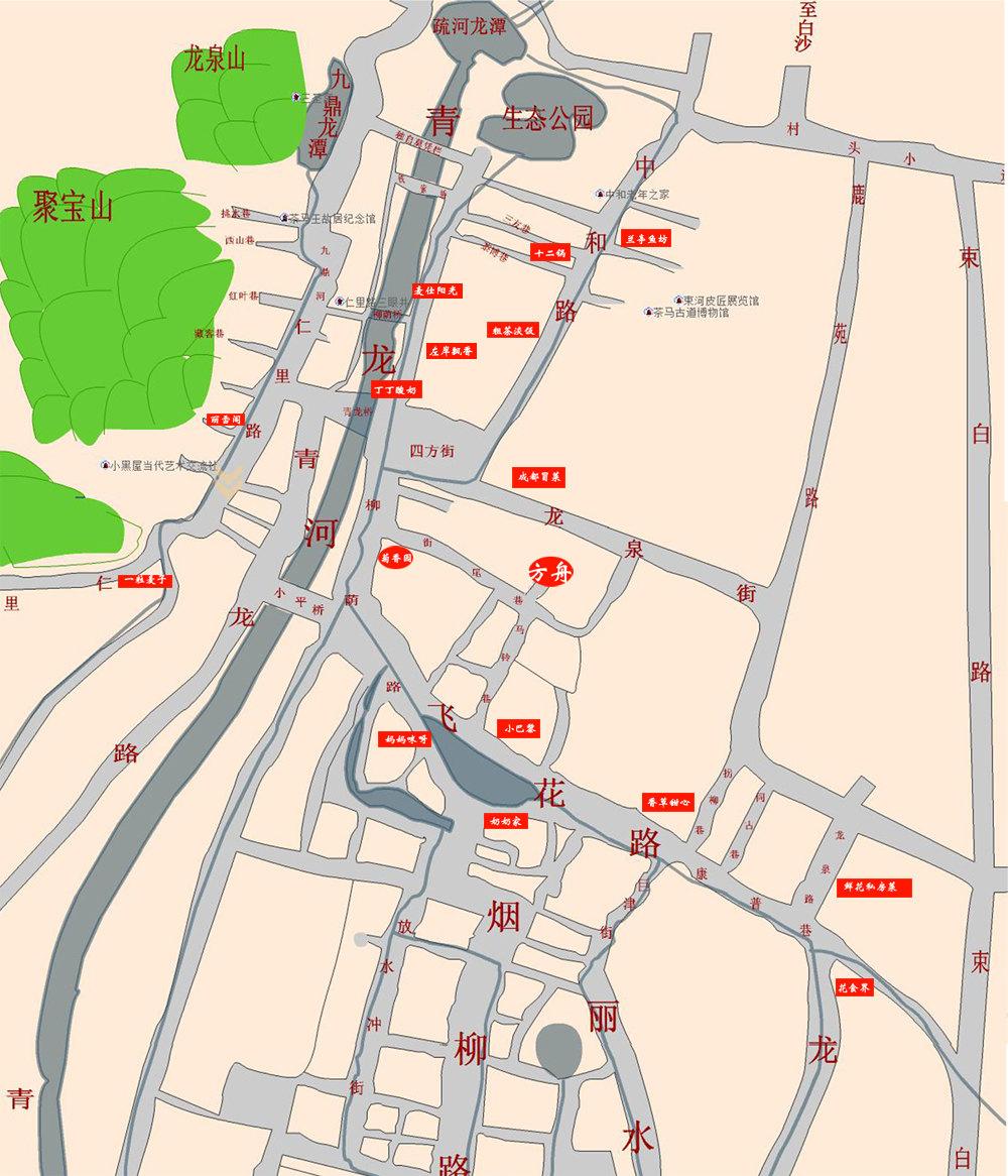 束河古镇美食地图