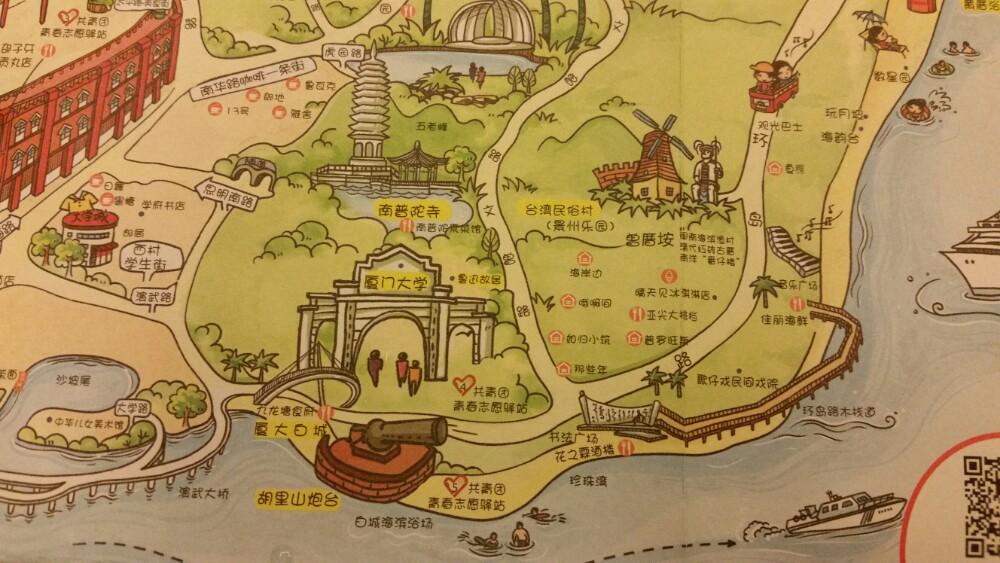 最厦门手绘地图