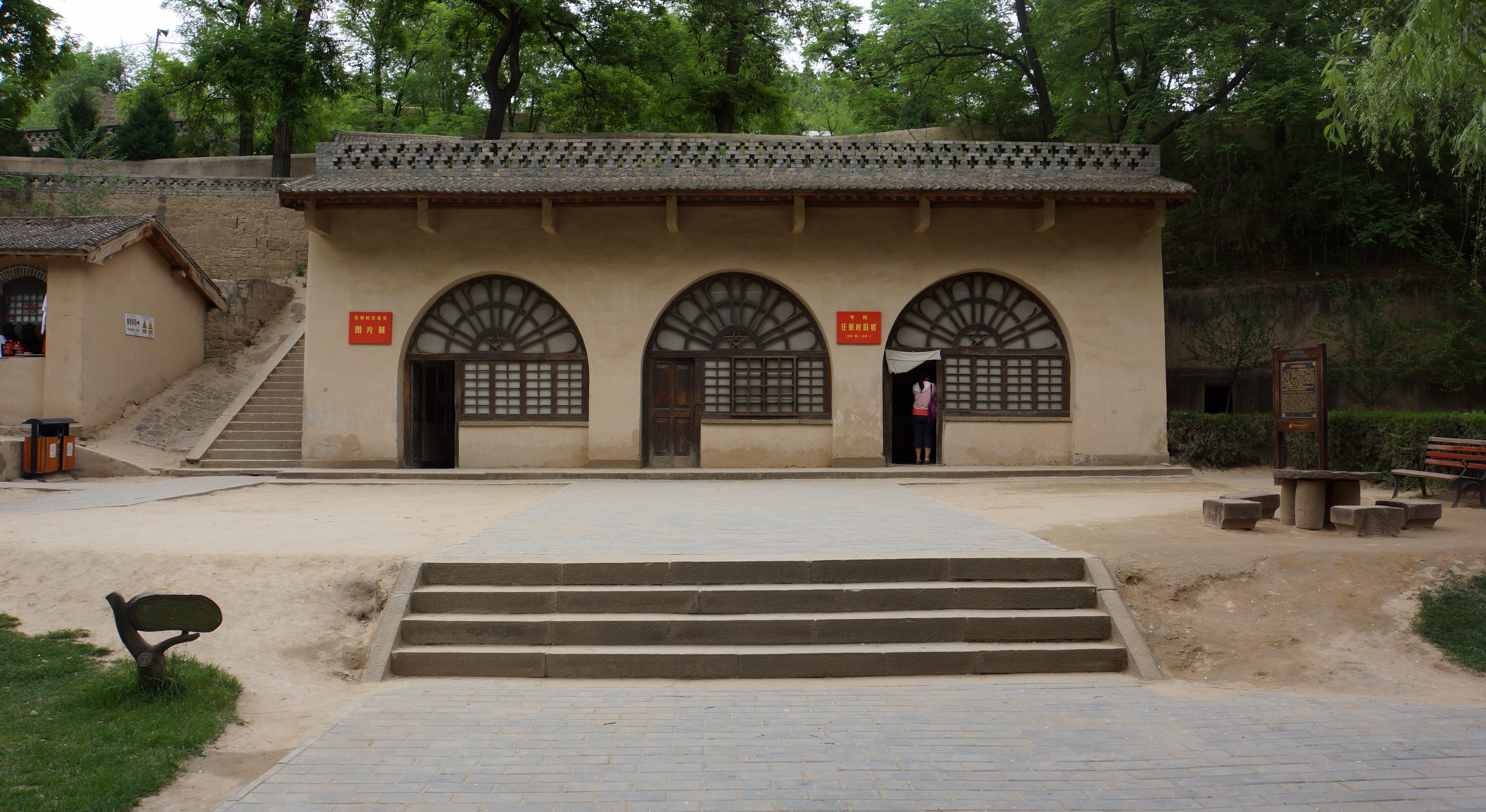 1、枣园曾经是中共中央书记处所在地,位于陕西省延安市城西北8公里处。枣园原是一家地主的庄园,中共中央进驻延安后,为中央社会部驻地,遂改名为延园,现旧址大门石柱两侧尚有康生所书延园二字。 2、1944年至1947年3月,中共中央书记处由杨家岭迁驻此地,期间,领导全党开展了整风运动和解放区军民开展的大生产运动,筹备了中国共产党七大 。