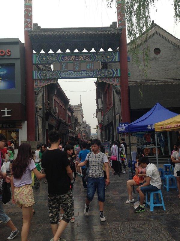 北京至山东泰山,济南,曲阜旅游攻略
