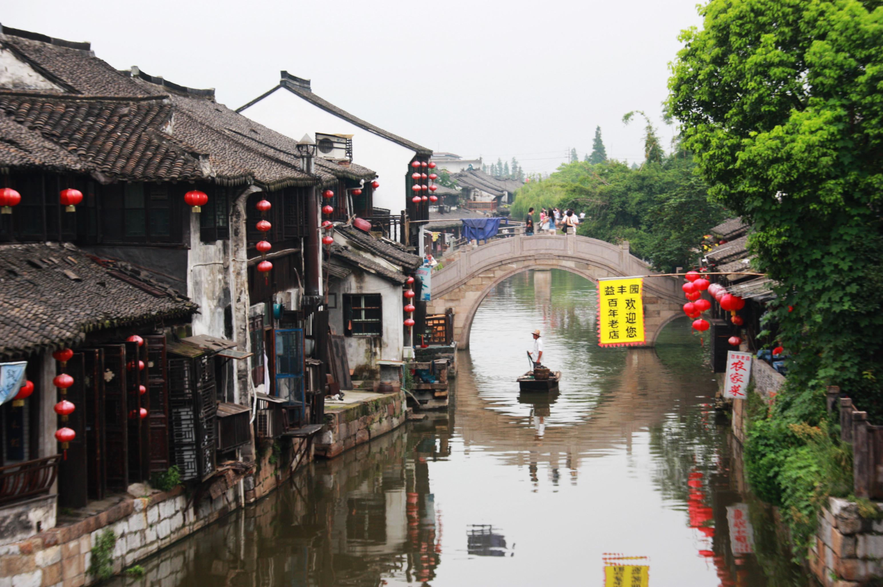 古镇自驾游之西塘篇图片