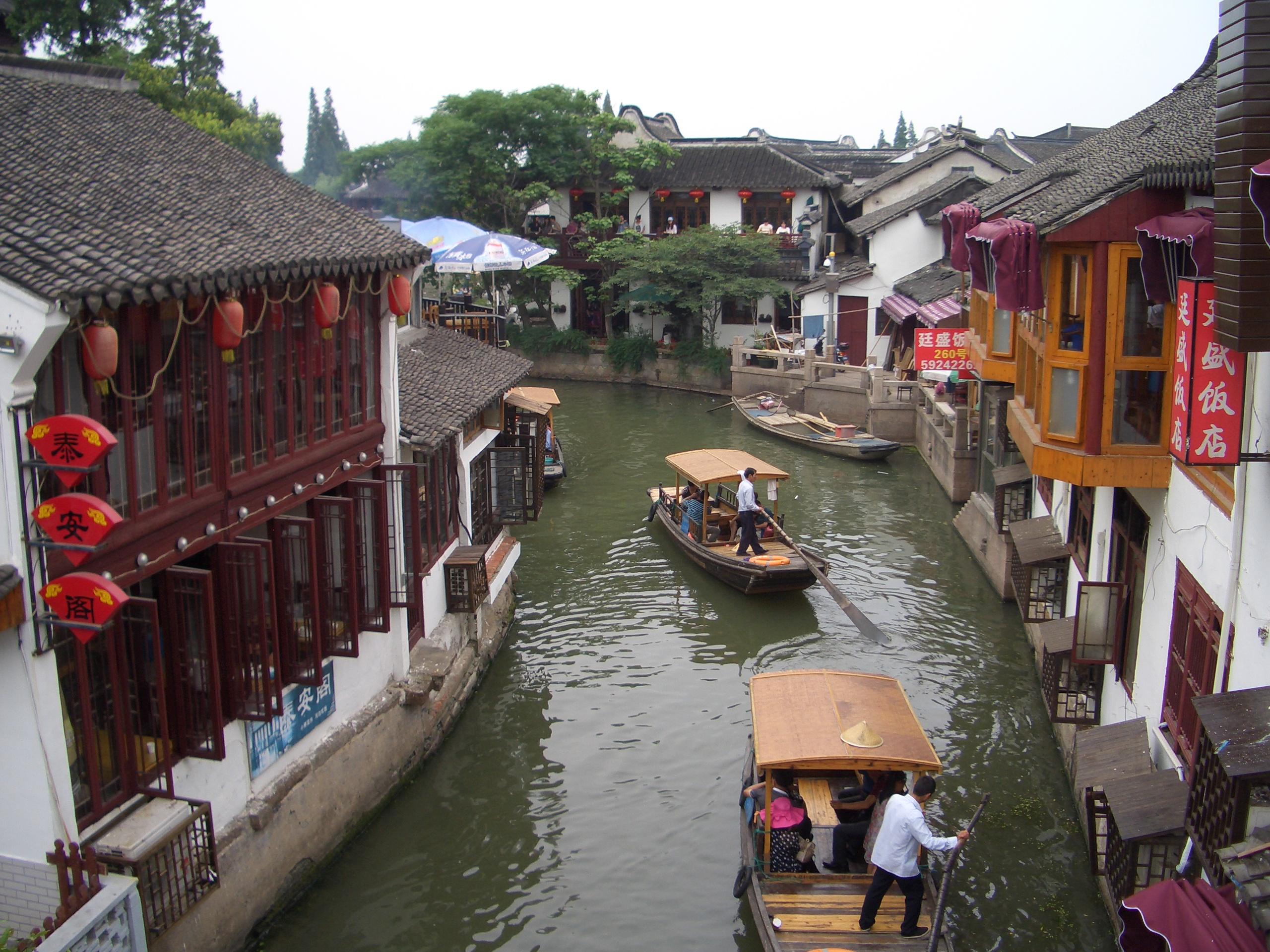 上海周边一日游 - 上海游记攻略【携程攻略】