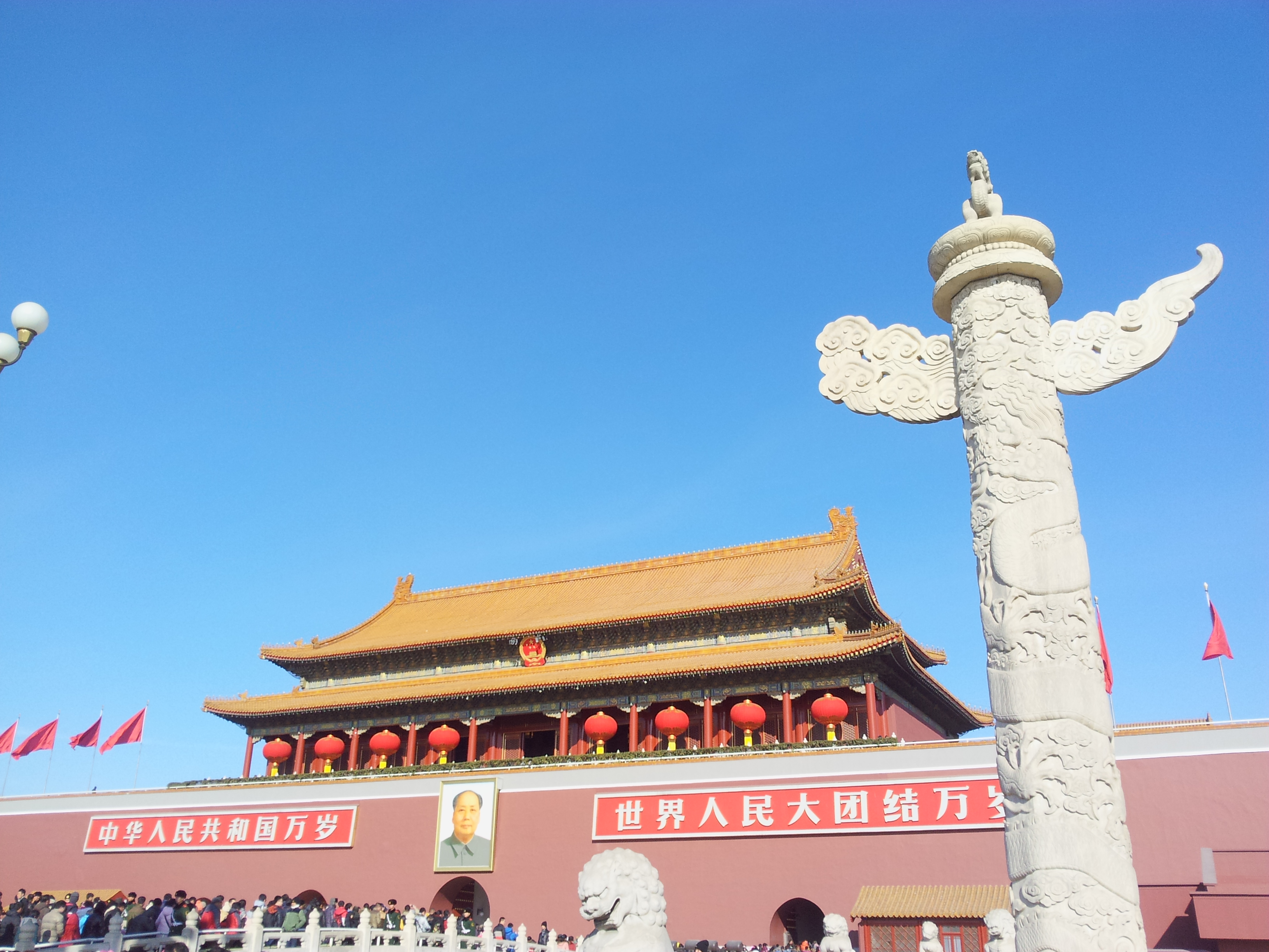 2014春节北京游