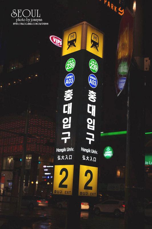 一份首尔市区地图