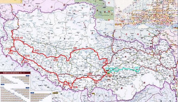 西藏旅游线路不少,为什么选择阿里呢?之前我做了不少功课.