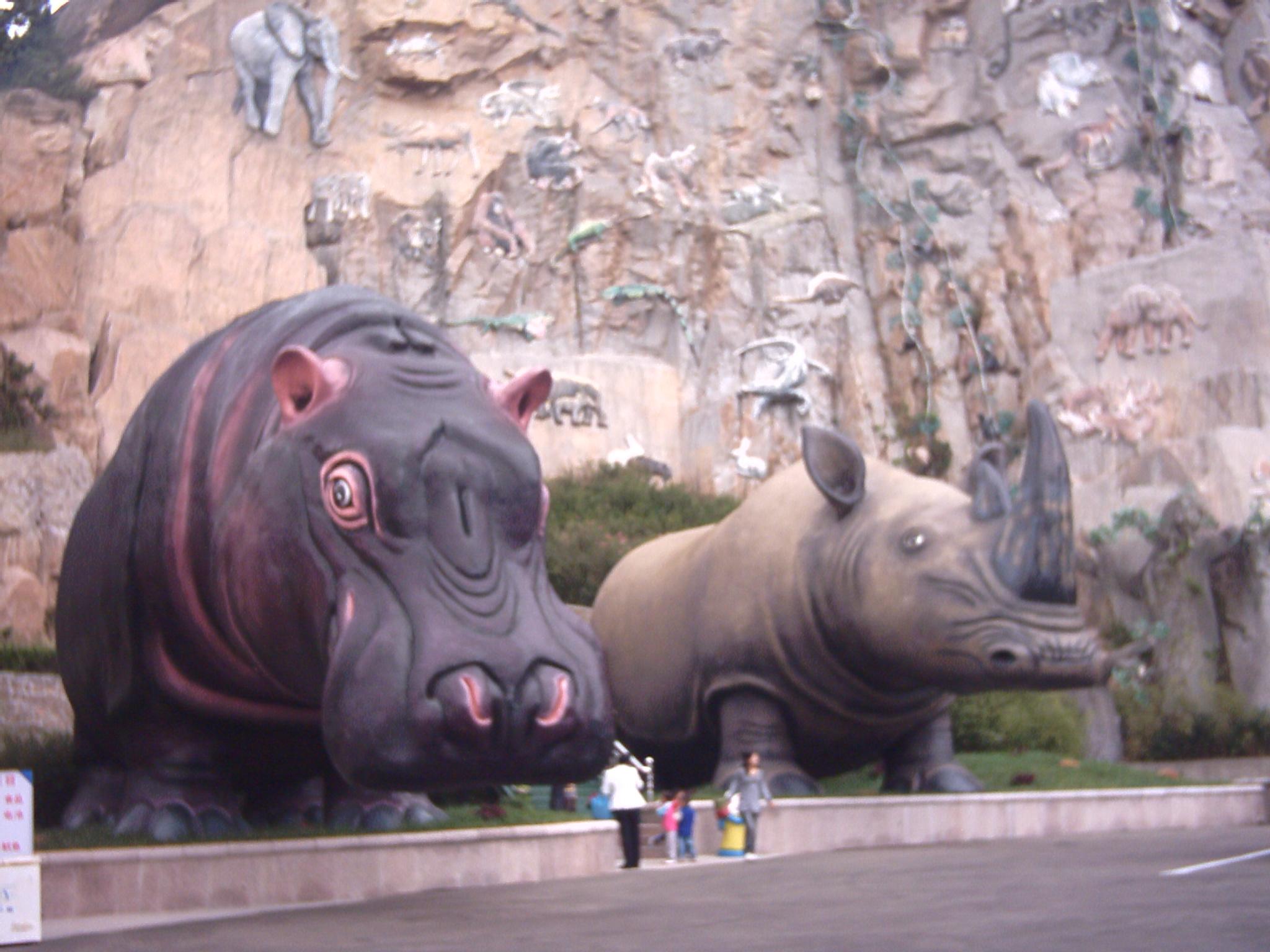 威海荣成西霞口神雕山野生动物公园