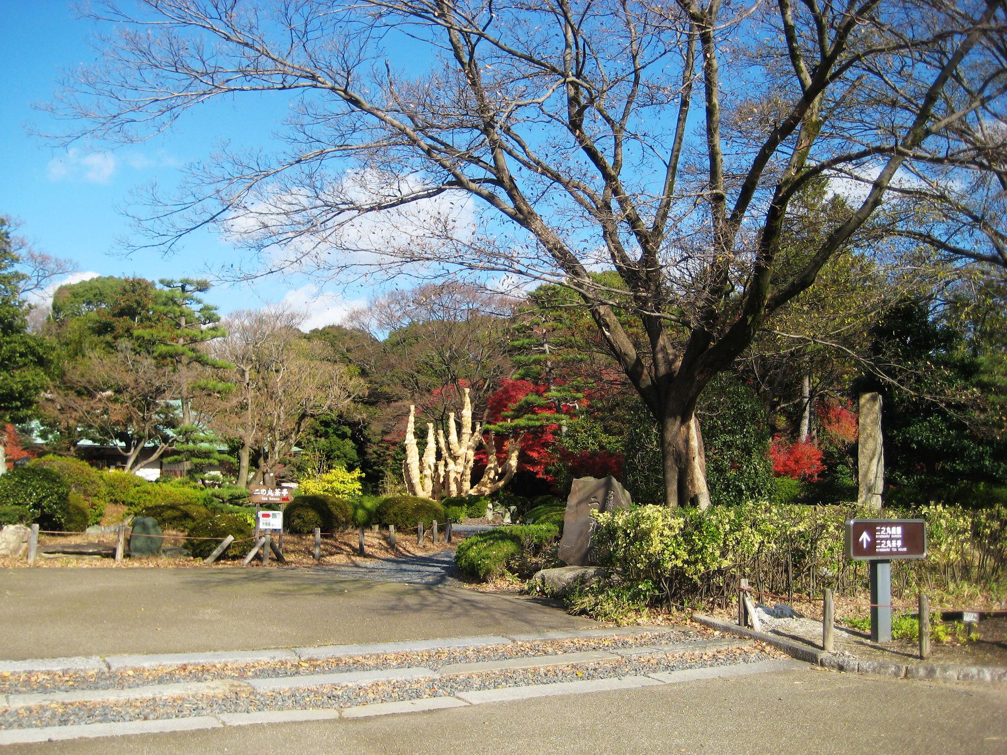 日本�z%�_日本的研修之旅