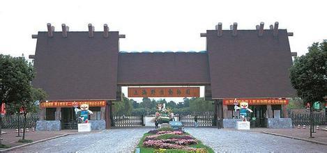 上海野生动物园,上海上海野生动物园攻略/地址/图片