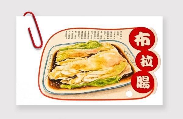 【原创】史上最萌手绘地图带你沿着地铁寻觅广州美食