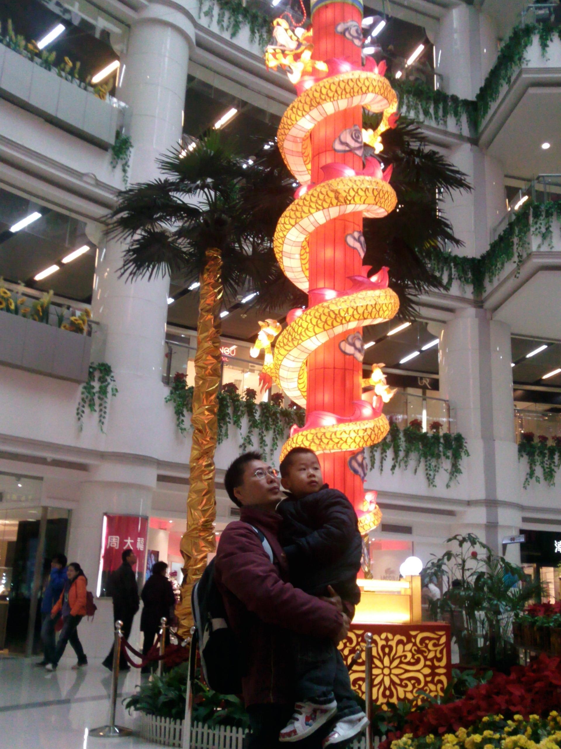 广东正佳广场商贸旅游区家庭亲子点评 评价 正佳广高清图片