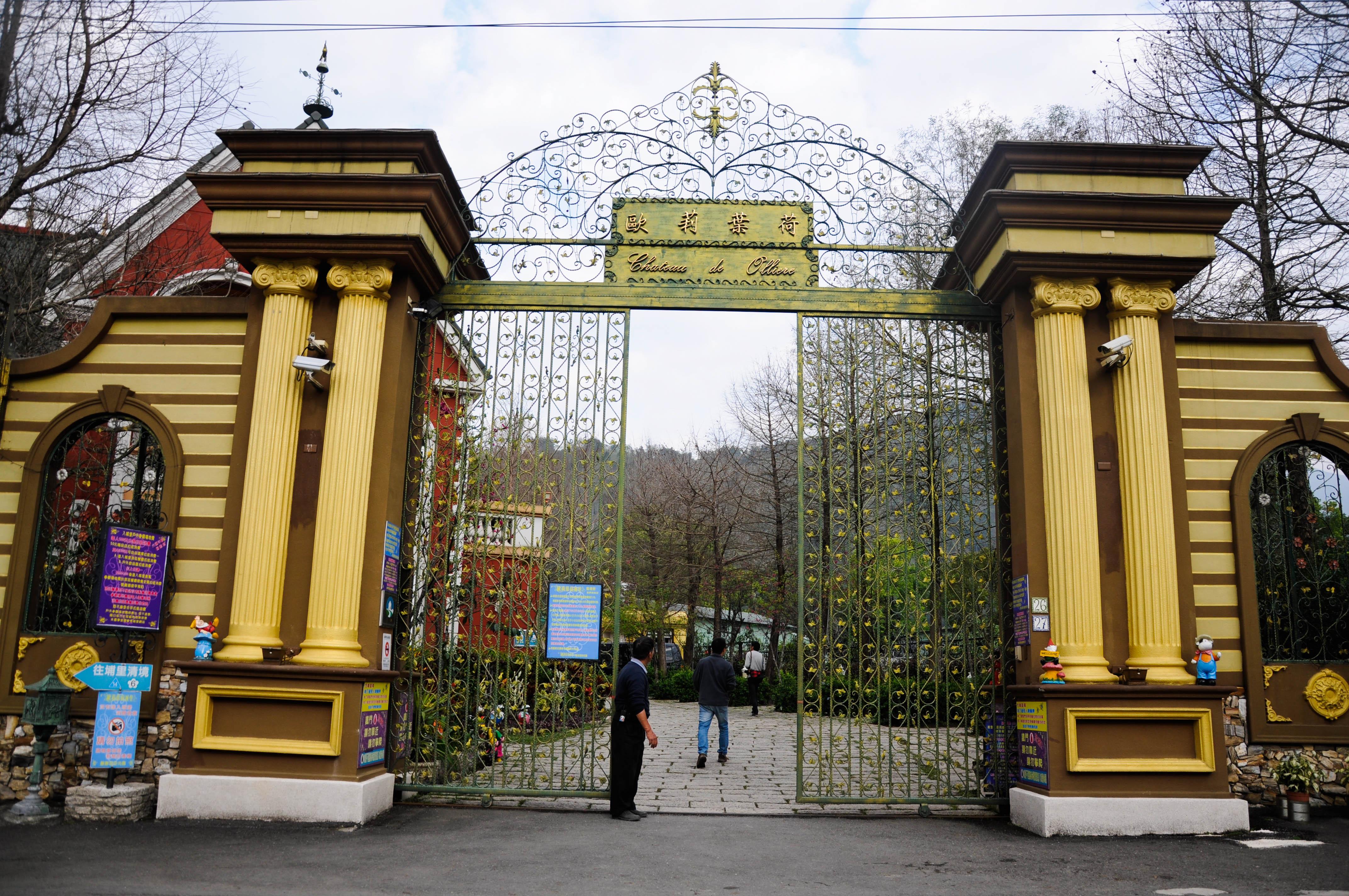城堡的大门,欧式风格