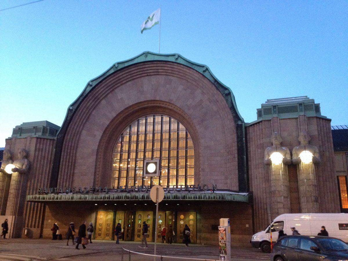 赫尔辛基中央火车站,赫尔辛基赫尔辛基中央火车站