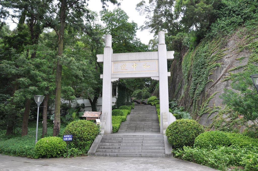 林则徐纪念馆 于山上的白塔,5天的奔波十分劳累,天气也十分炎热,在