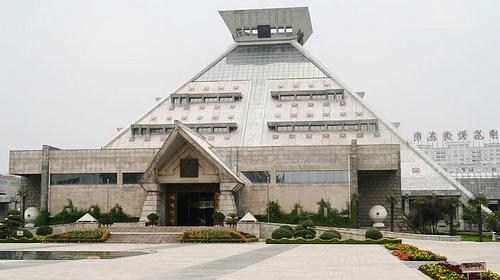 河南博物院