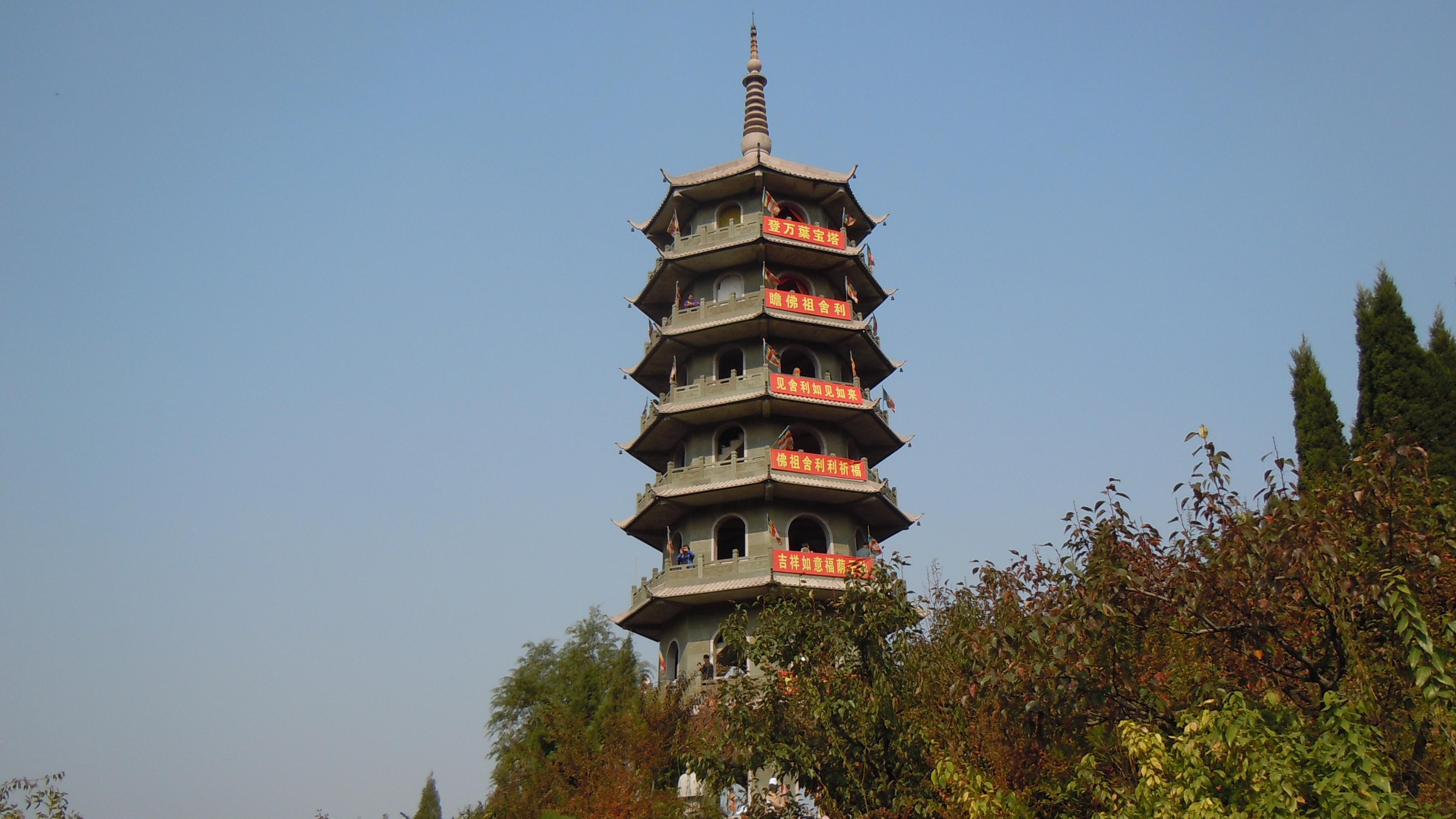 塔-济南红叶谷图片