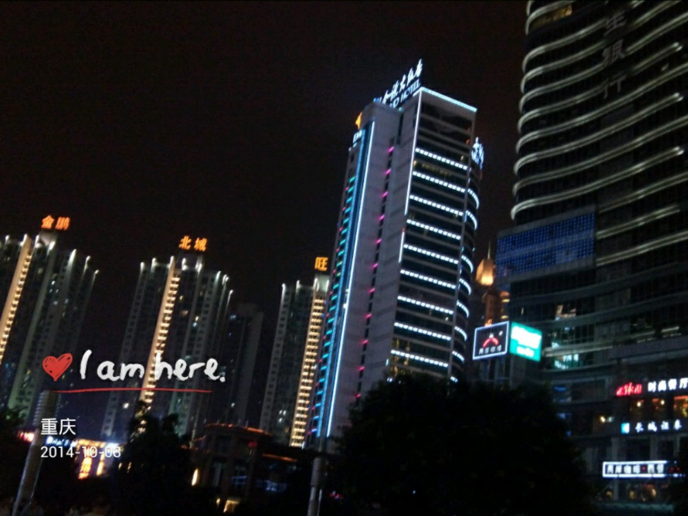 【携程攻略】重庆观音桥步行街好玩吗