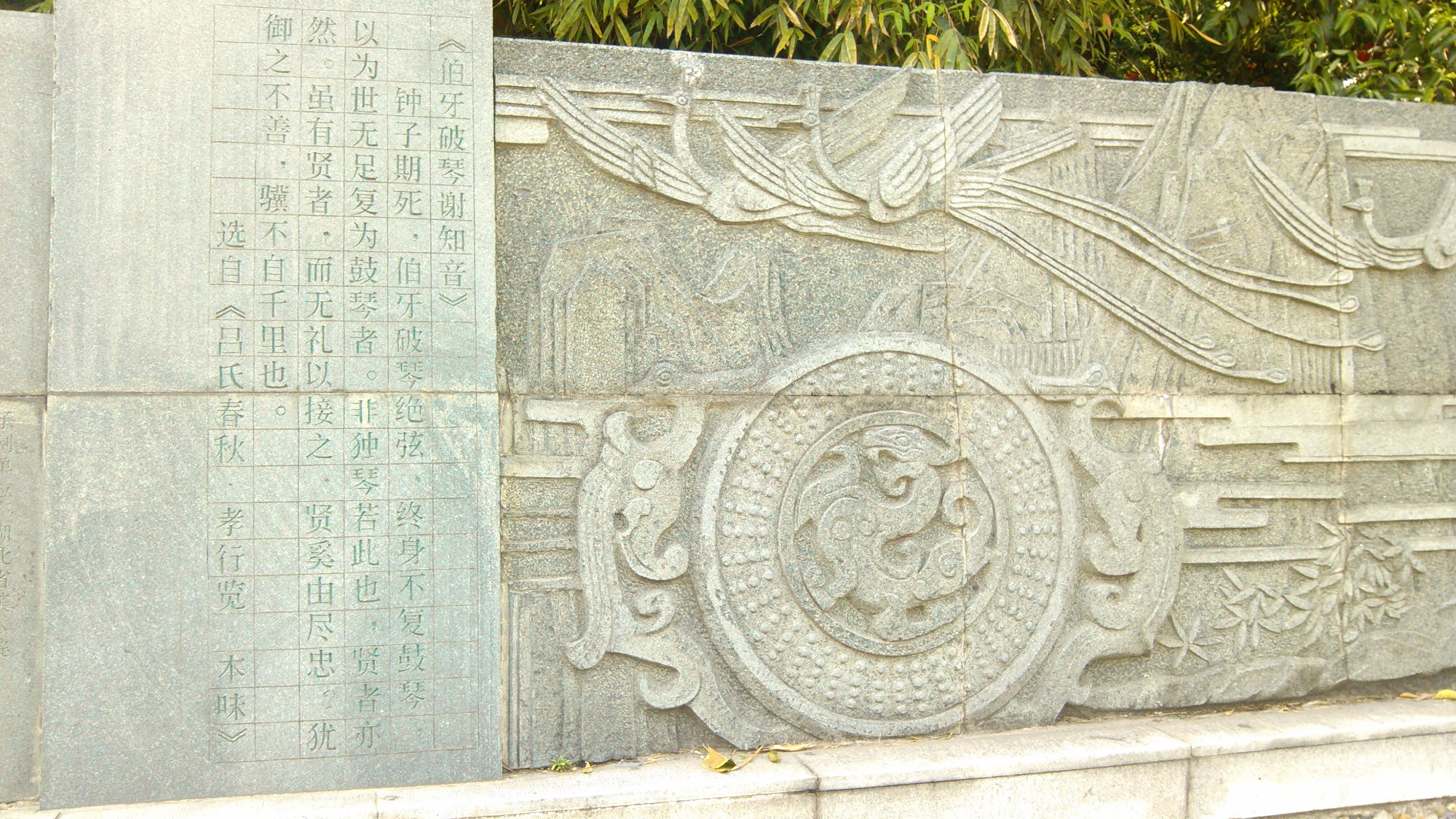 """汉口江滩 古琴台 挺难找的,和想象中有点差距 古琴台,又名""""伯牙台""""图片"""