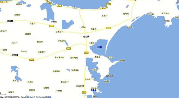 荣成是属于威海市的一个县级市,处于山东半岛的末端.