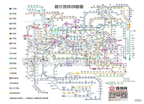 首尔地图中文版