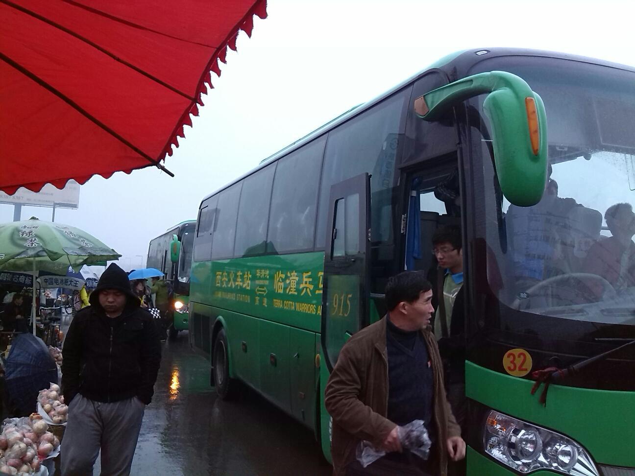 火车站去机场的大巴车