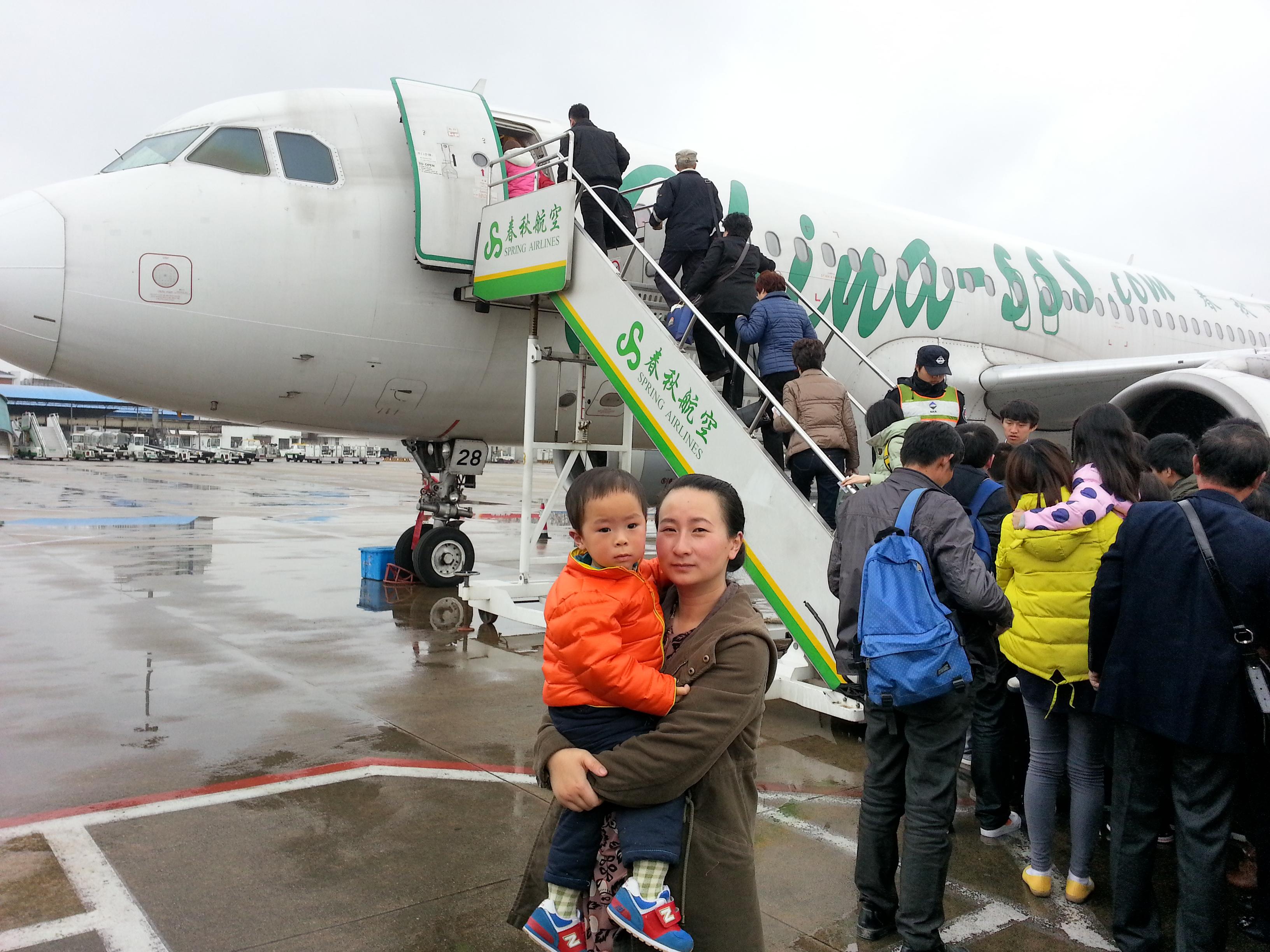 第一次做春秋航空,座位