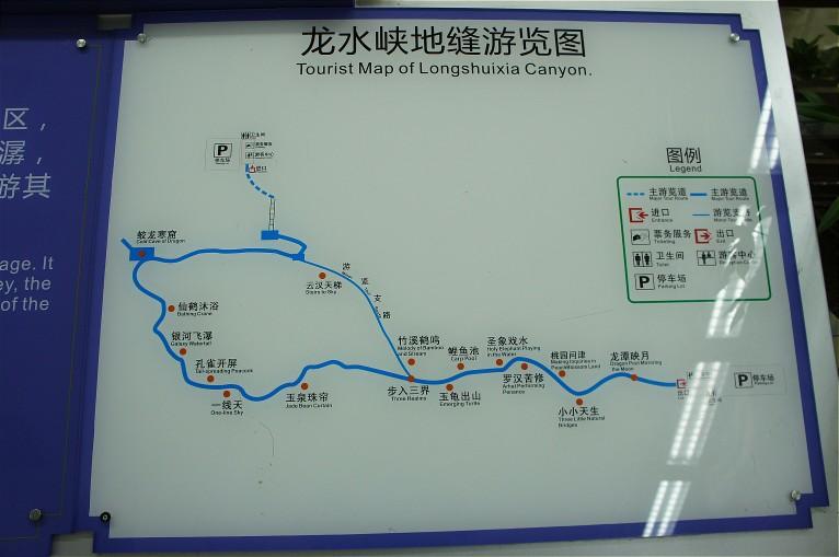 重庆野生动物世界景区游览图