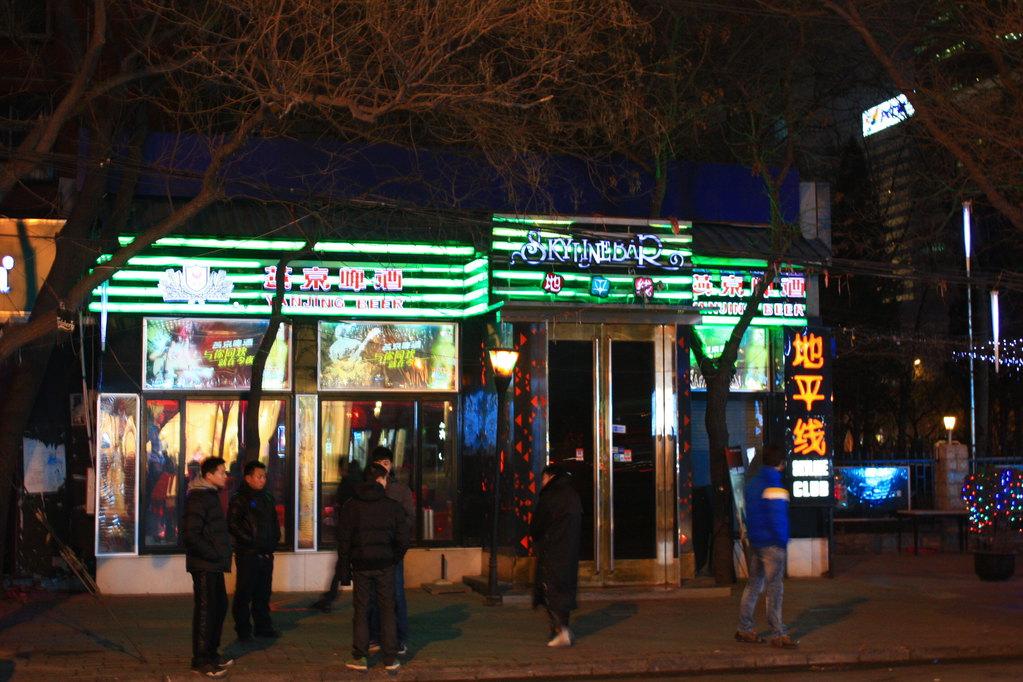 北京三里屯酒吧消费_北京工体酒吧街和三里屯哪个好 北京工体三里屯酒吧街