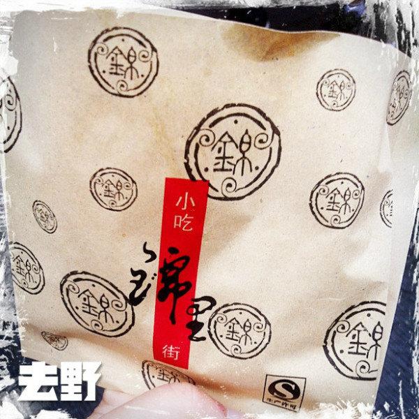 锦里小吃街的军屯锅盔图片