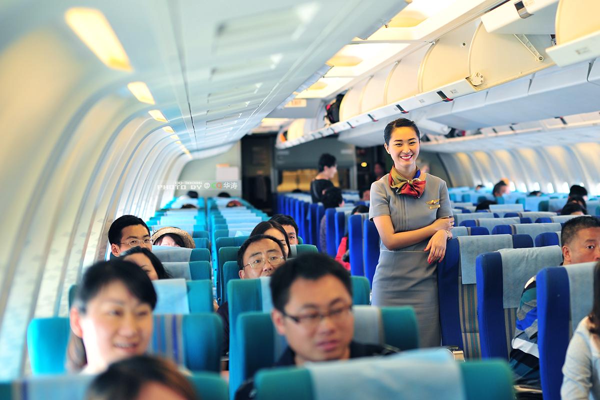普吉岛国际机场