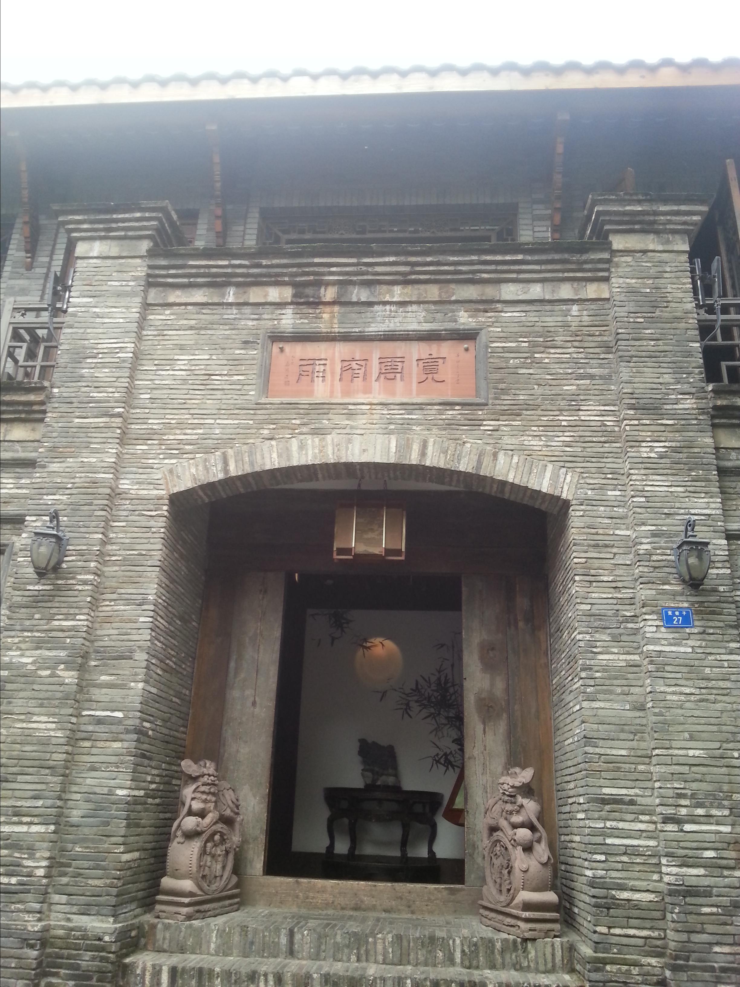 成都九寨重庆自由行攻略黄河郑州攻略图片