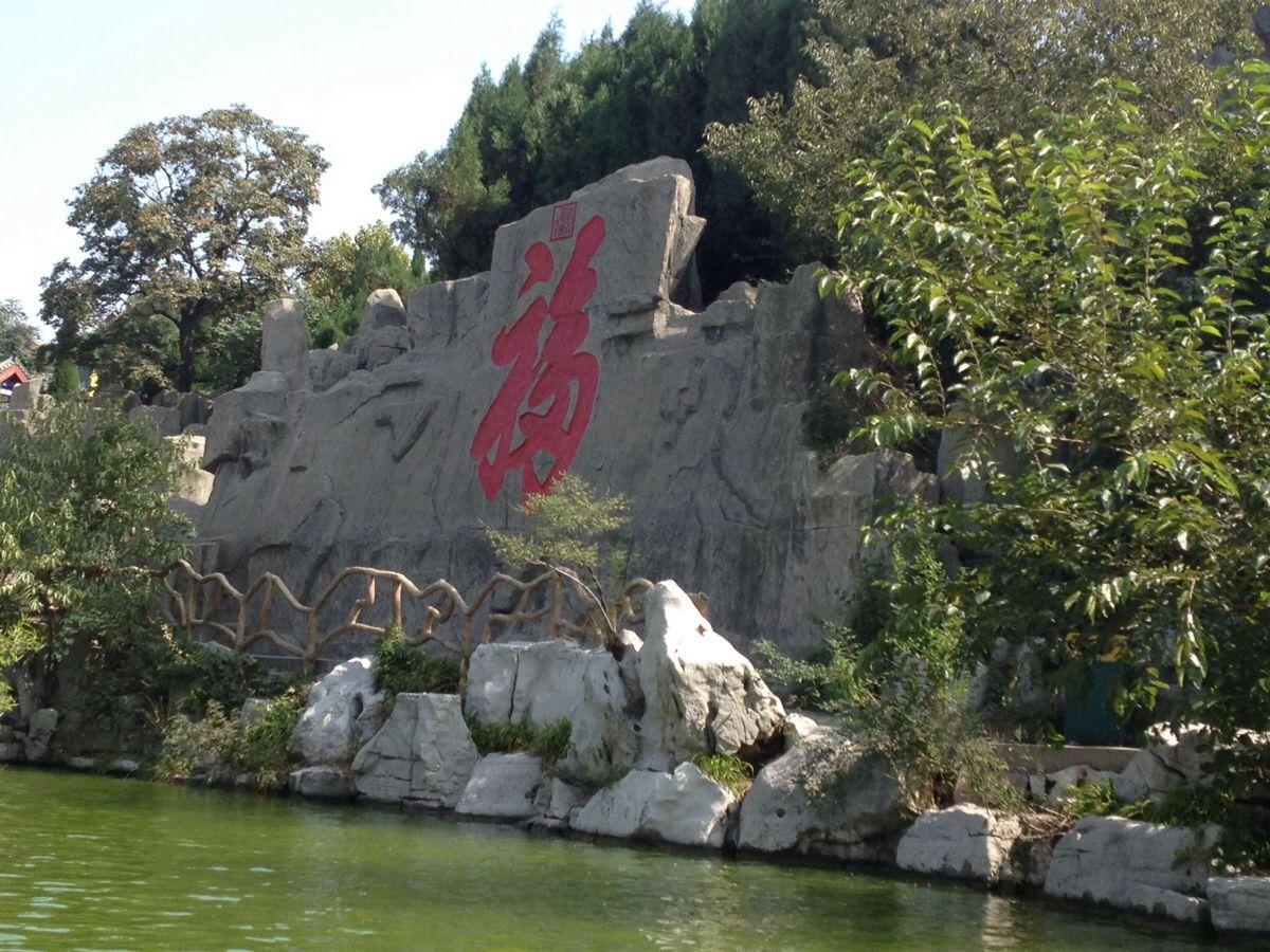 莲花山森林公园图片