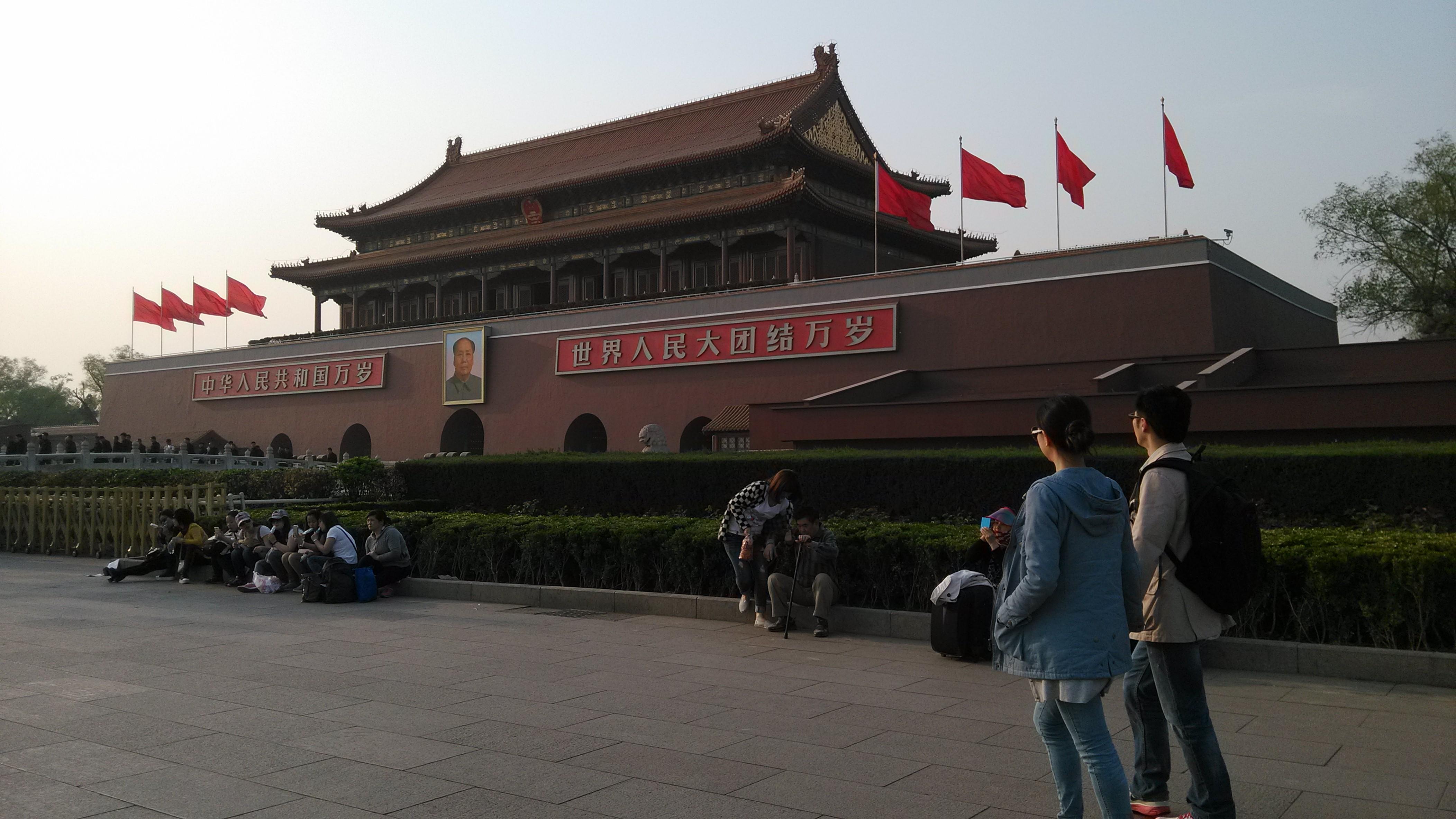 手绘北京天安门《中国北京天安门《北京天安门