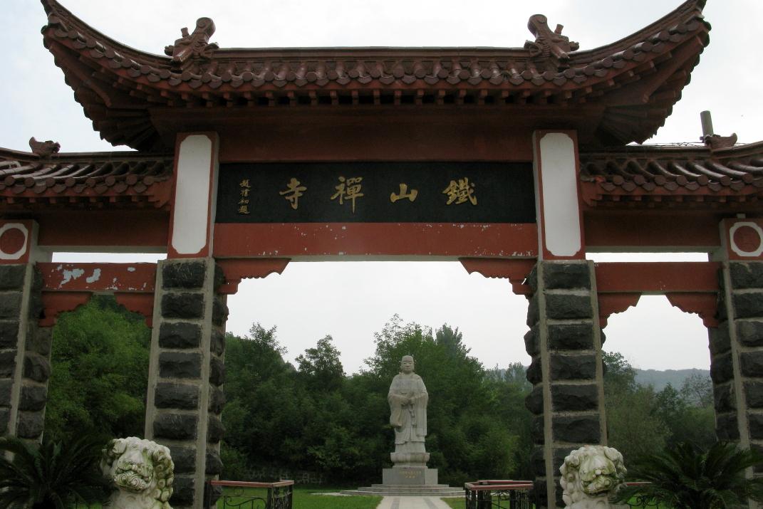 【携程攻略】江苏淮安盱眙铁山寺国家森林公园好玩吗图片