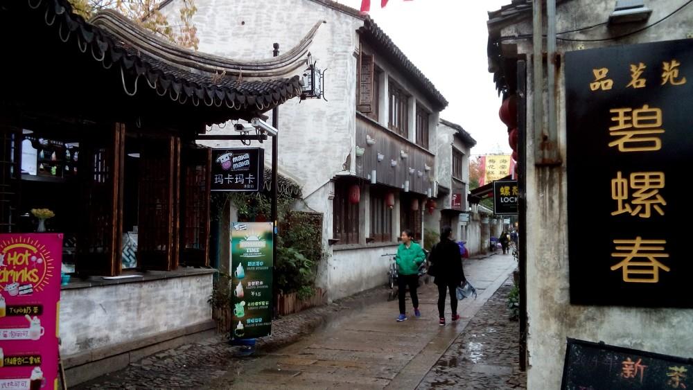 苏州平江路美食小吃街图片
