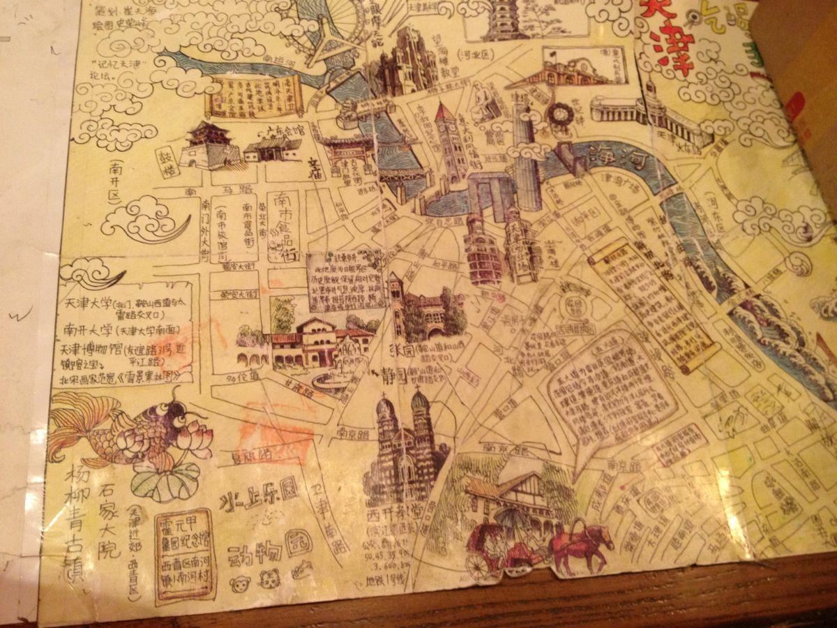 象西安厦门手绘地图可是多的很哟