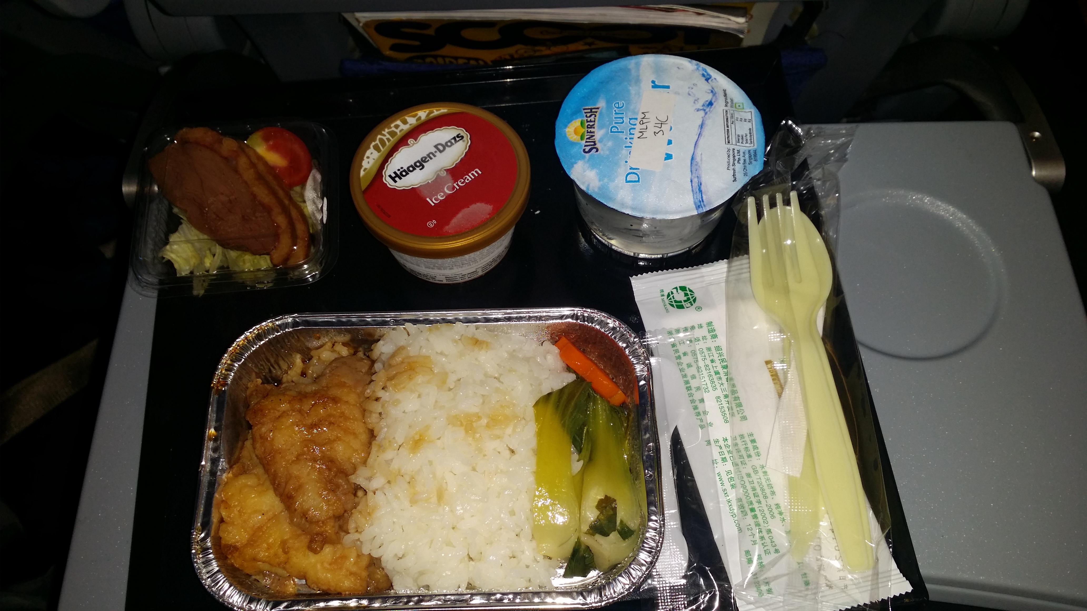 提前预定的飞机套餐