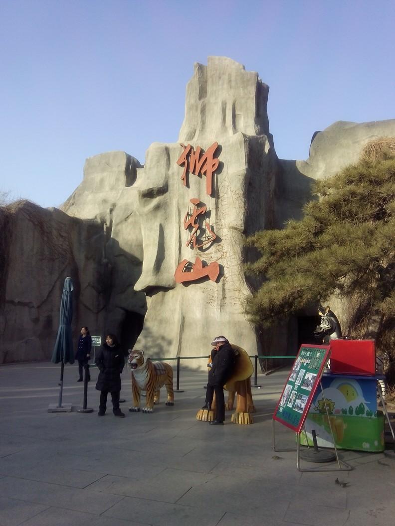 【i旅行】北京动物园周日亲子散步游记