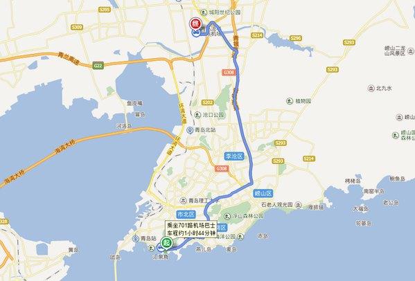 青岛到福州飞机几小时