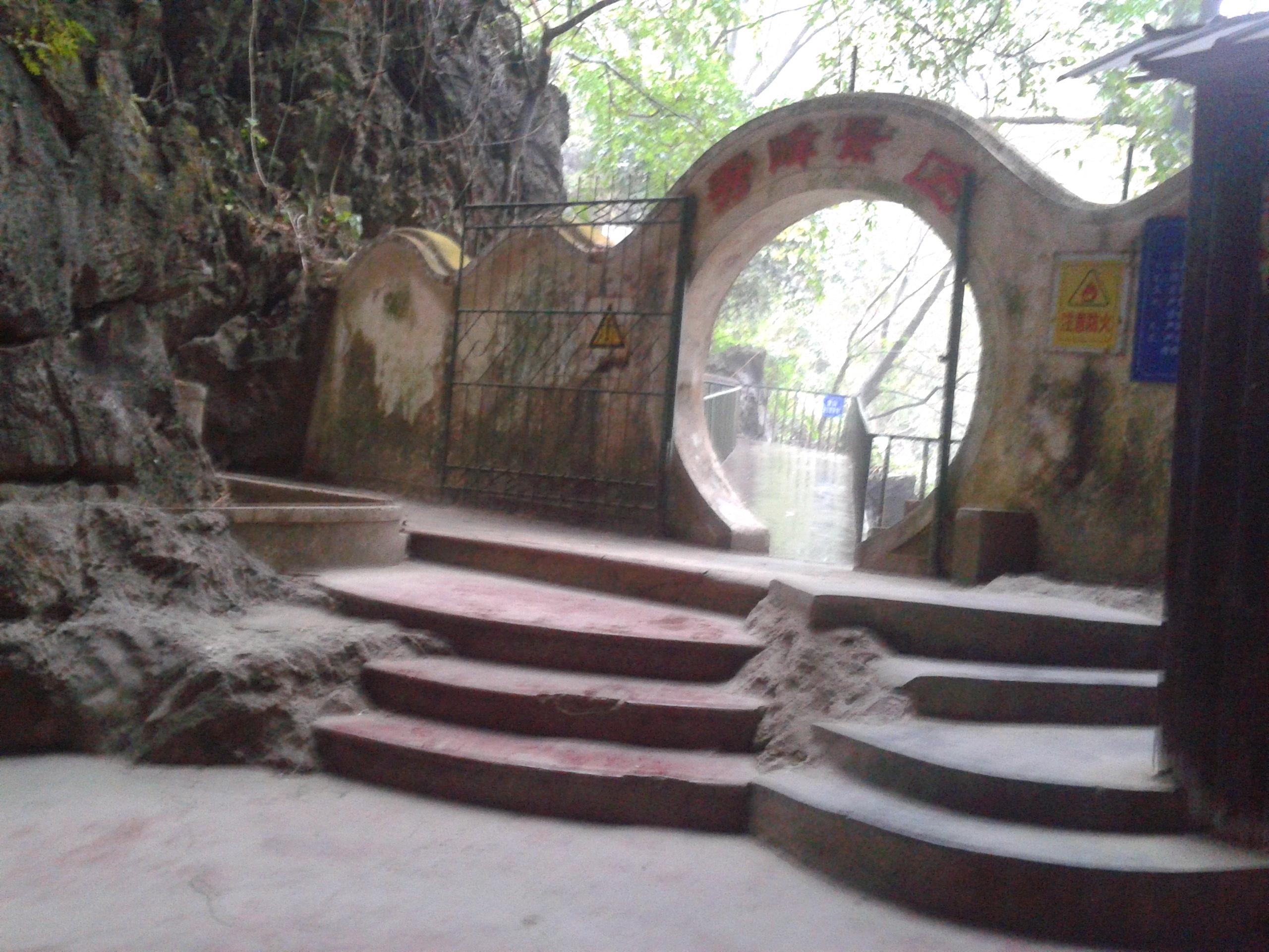 崆峒岩_阳春(白水瀑布/崆峒岩)一天自驾游