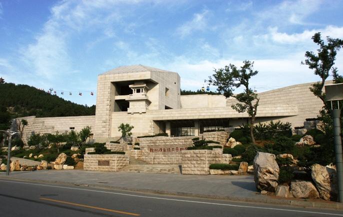 汉画像石艺术馆